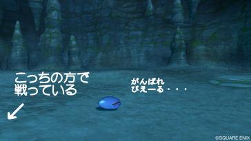 20130407 妖精の国で