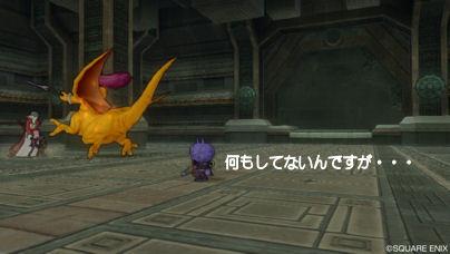 20130511 神話クエ
