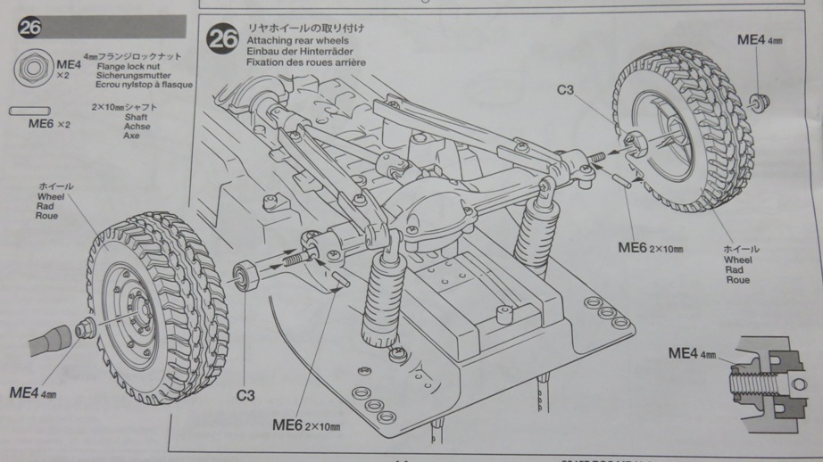 IMG_0370-1.jpg