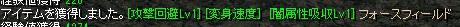 RedStone 12.05.06[05]
