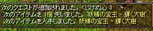 RedStone 12.05.10[00]