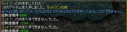 RedStone 12.05.16[01]