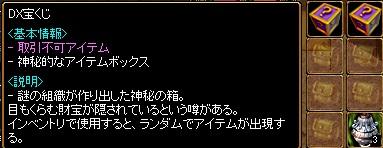 RedStone 12.05.17[00]