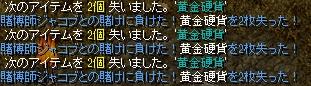 RedStone 12.05.20[01]