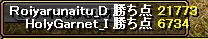 RedStone 12.05.21[02]