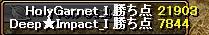 RedStone 12.05.23[01]