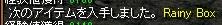 RedStone 12.05.25[01]
