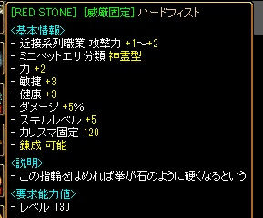 RedStone 12.05.27[01]