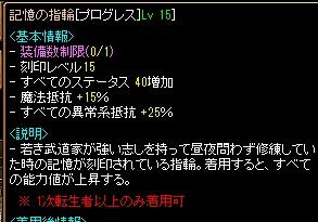 RedStone 12.05.27[00]
