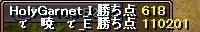 RedStone 12.05.28[03]