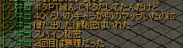 RedStone 12.06.02[01]
