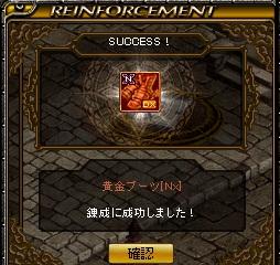 RedStone 12.06.07[03]
