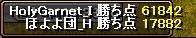 RedStone 12.06.10[02]