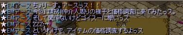 RedStone 12.06.11[00]