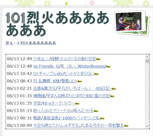 20120613TOP.jpg