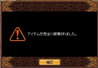 RedStone 12.06.16[06]