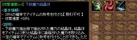 RedStone 12.06.16[05]