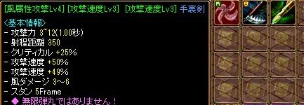 RedStone 12.06.16[02]