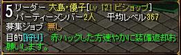 RedStone 12.06.14[00]
