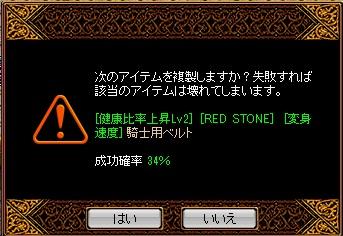 RedStone 12.06.17[02]