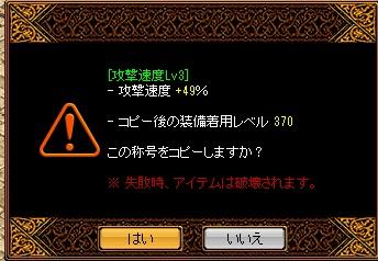 RedStone 12.06.21[02]