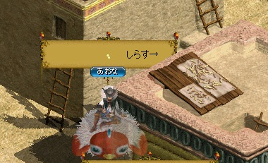 RedStone 12.06.16[00]