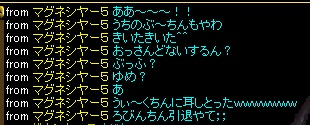 RedStone 12.06.24[03]