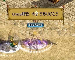 RedStone 12.06.25[00]