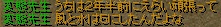 RedStone 12.06.25[02]