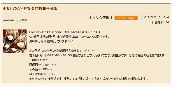 20120621募集