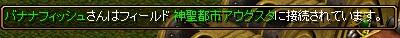 RedStone 12.07.01[00]