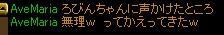 RedStone 12.07.01[05]