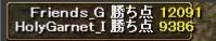 RedStone 12.07.01[07]