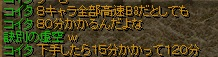 RedStone 12.07.10[00]