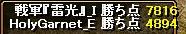 RedStone 12.07.15[04]