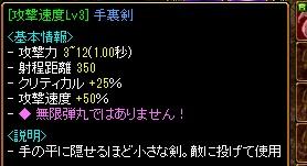 RedStone 12.07.11[05]