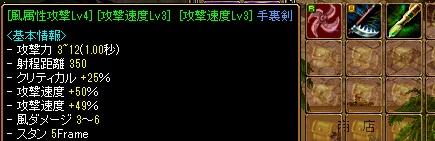 RedStone 12.07.21[01]