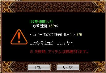 RedStone 12.07.21[02]