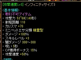 RedStone 12.07.21[05]