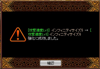 RedStone 12.07.22[04]