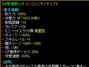 RedStone 12.07.22[05]