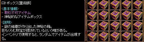 RedStone 12.07.23[00]