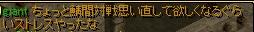 RedStone 12.07.29[05]