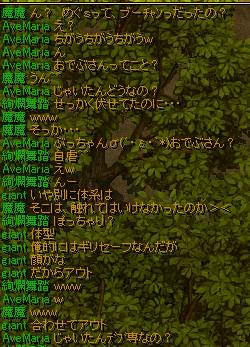 RedStone 12.07.27[00]