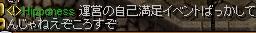 RedStone 12.08.01[03]