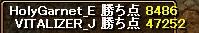 RedStone 12.08.01[04]