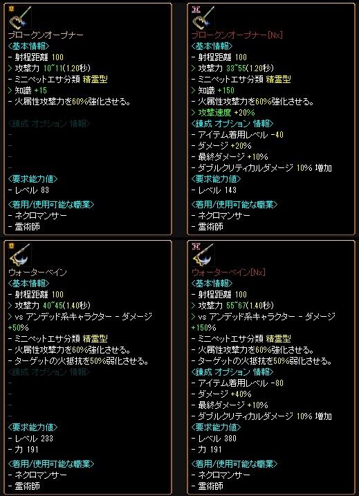 20120804知識鎌