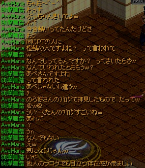 RedStone 12.08.05[05]