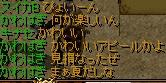 RedStone 12.08.09[00]