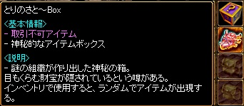 RedStone 12.08.10[01]
